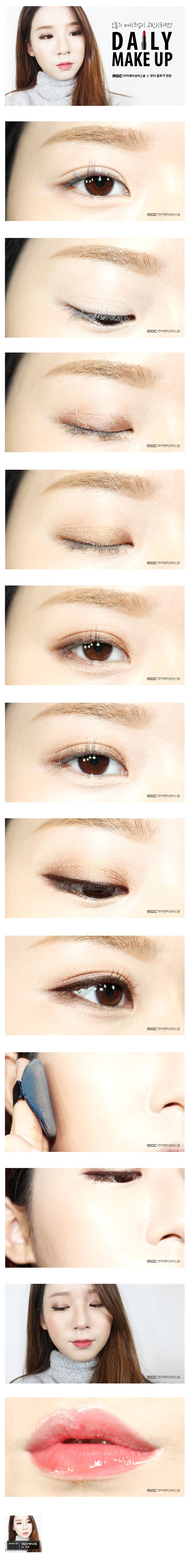 [SNS] Blog_ Daily make up; Beauty Contents Design
