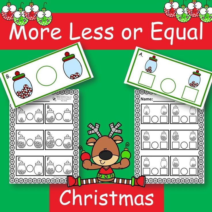 Comparing Numbers Christmas Greater Than Less Than Equal Too Math Concepts Equality Math Center
