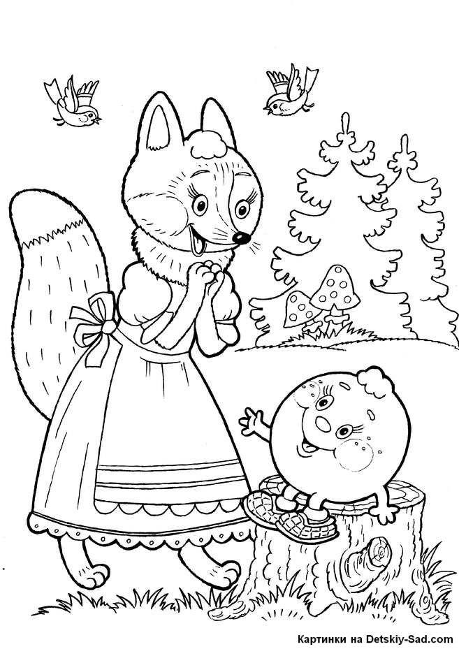 Színező róka és a Mézeskalács ember