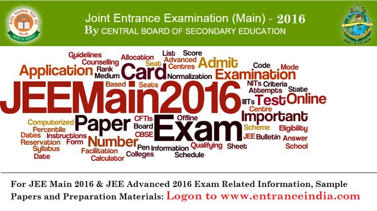 JEE Main 2016 JEE Main 2016 Pinterest - information sheet sample