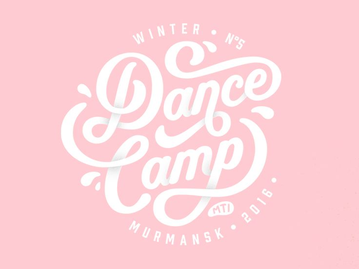 The logo for the official 2016 Murmansk Dance Camp.