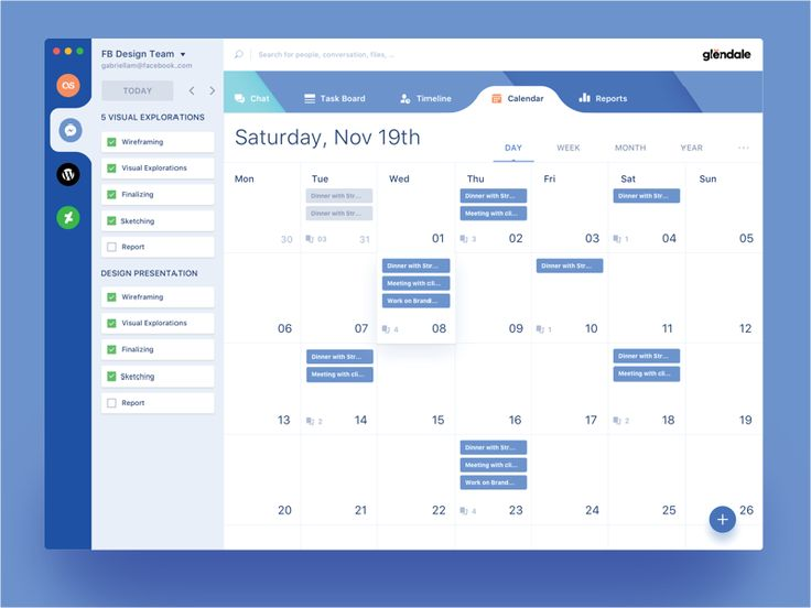 Software — UI Exploration by Rhino Design