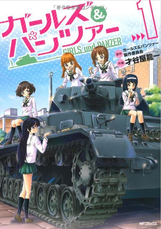 Seven Seas Licenses Girls und Panzer, Arpeggio of Blue Steel and Strike Witches Manga