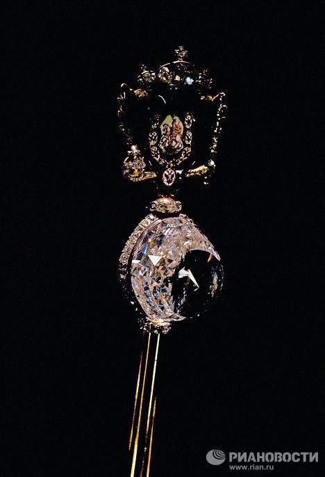 The Orlov is the largest and most famous diamond from the Moscow Kremlin's Diamond Fund. It sits atop Catherine the Great's Imperial Sceptre. It was found in India at the end of the 17th – early 18th century. The weight of this white diamond with a faint bluish-green tinge was originally assessed at 400 carats, but after cutting, it was reduced to 189.62 carats. The Orlov diamond is one of the few historic diamonds that retains its original Indian rose-style cut. According to the official…