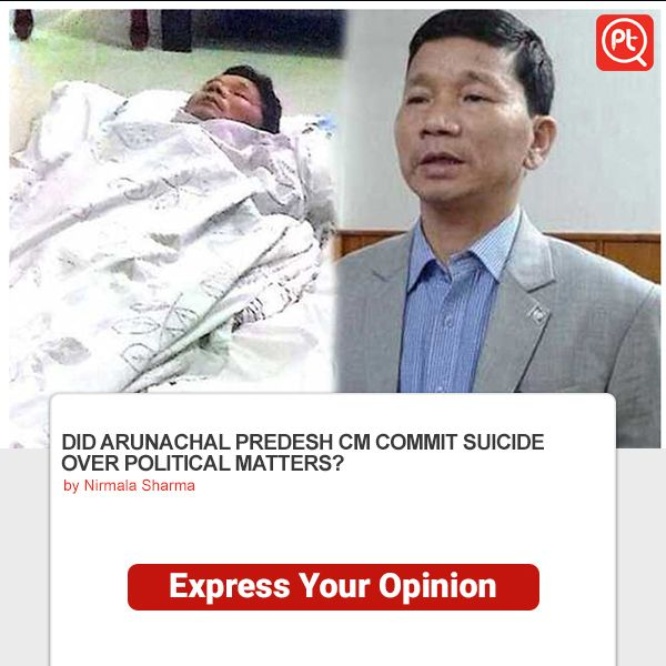 DID #ARUNACHALPREDESH #CM COMMIT #SUICIDE OVER #POLITICAL MATTERS?