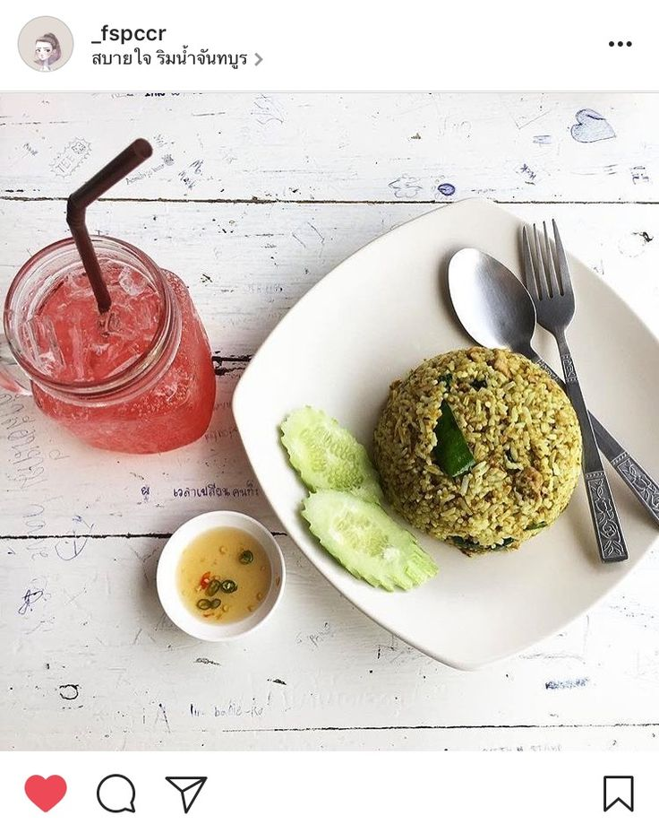 Green curry in fried rice , Sabaijai restaurant at old town beside The River in Chanthaburi, Thailand