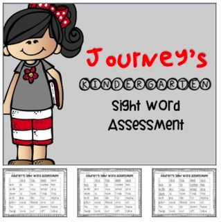 FREE Journey's Sight Word Assessments for each unit! Perfect for communicating with parents and working at home with unknown sight words!