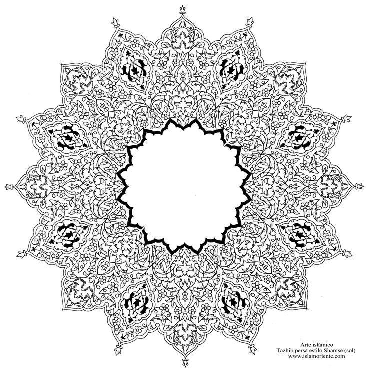 "Arte islámico- Tazhib persa estilo ""shamse"" (sol)"