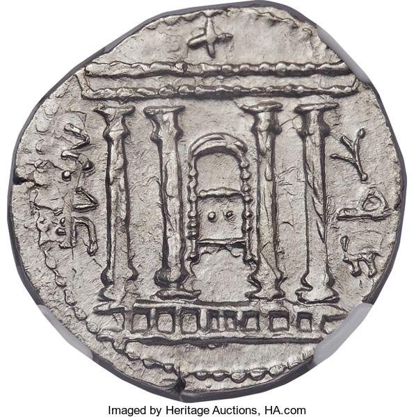 Ancients:Judaea, Ancients: JUDAEA. Bar Kokhba Revolt (AD 132-135). AR sela (26mm,14.34 gm, 1h). NGC MS 4/5 - 3/5....