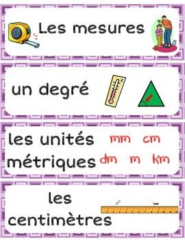 FRENCH Math Word Wall Labels - Measurement | by French Frenzy | $2.25