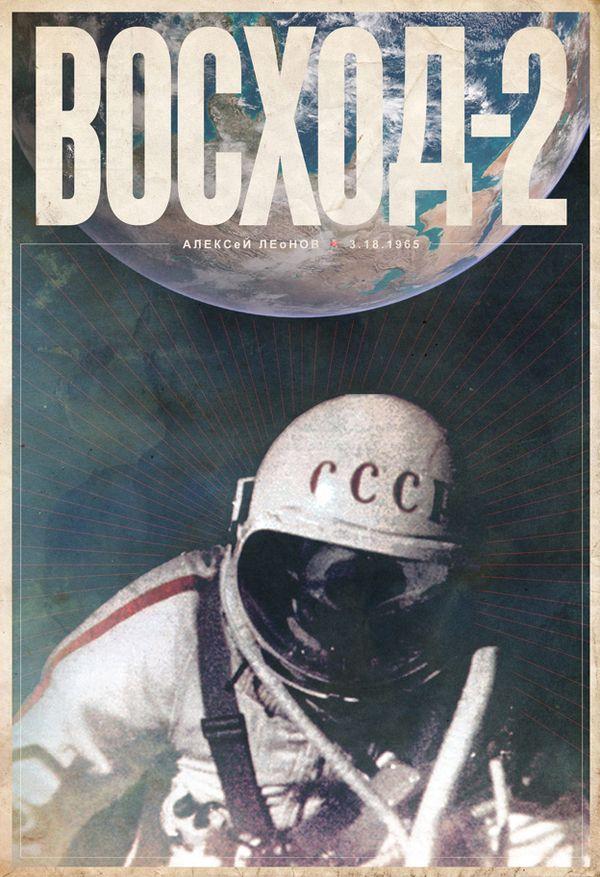 Space Race - Cosmonaut / Justin Van Genderen #JustinVanGenderen #vintage #grafica #poster #behancenetwork #spazio