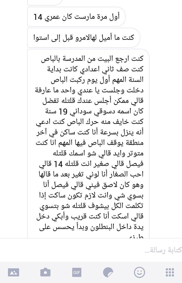سالب واتس Qgoutliz57b9wd9 Twitter 14