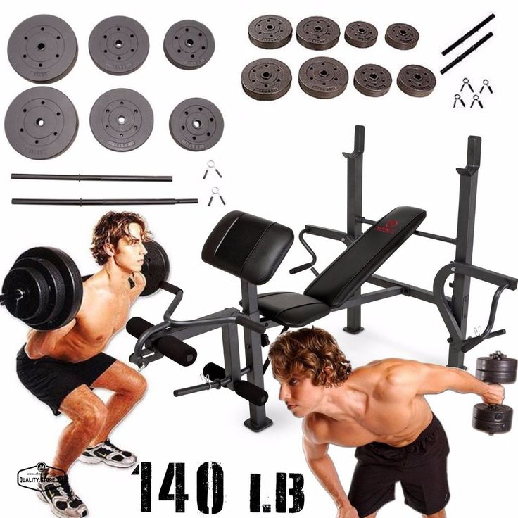 Weight Bench Set With Butterfly Ab Gym Exercise Equipment Universal Lifting Rack #Marcy