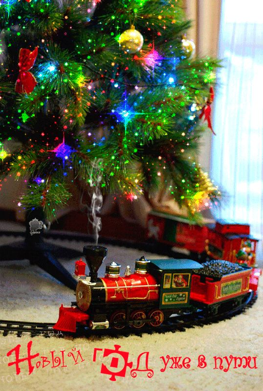 Christmas tree with toy train