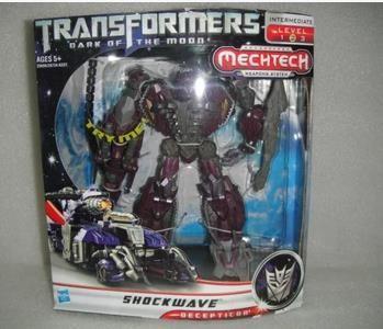the 2011 film 3 v voyager ko new spot shock wave #transformer