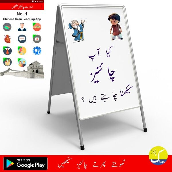 40 Chinese companies are participating in Gwadar Expo!  #CPEC #Digitalgwadar #Expo #Pakistan #China #Chinese #Learning #Urdu  #Kashigar #Apps #GwadarExpo18   https://play.google.com/store/apps/details?id=com.urduchinese #Chinese #Learning #Urdu #App #kashigarApps #China #Pakistan #CPEC #gwadar #teacher