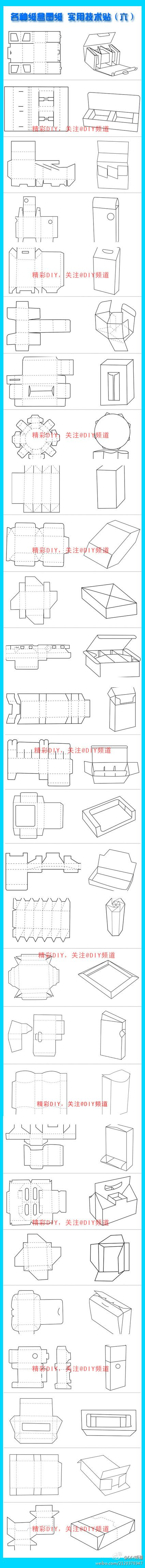 DIY纸盒子i ~,Box Templates to print for gift boxes, wedding favours, kids crafts and gift wrap ideas, printable, box , pattern,template, container,wrap, parent crafts, decor, design,paper crafts, cool teen crafts