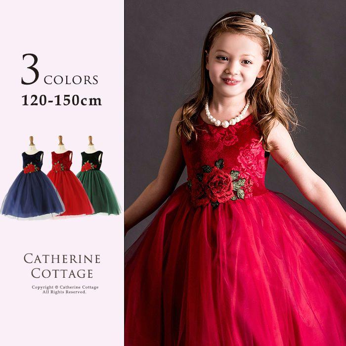 7495a00fb5fc7 真っ赤な花刺繍ノースリーブドレス Catherine Cottage 立体的な真紅のお花がドラマティック