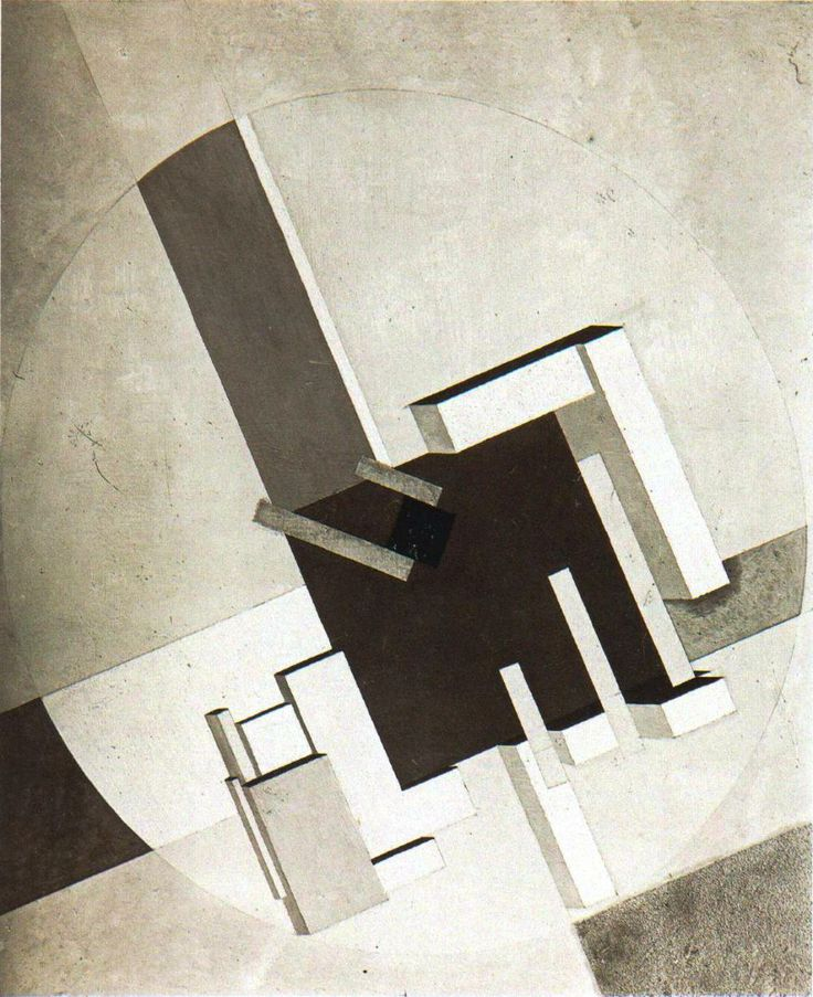 El Lissitsky (1890-1941)  was a Russian artist, polemicist and architect. He helped develop suprematism with his mentor, Kazimir Malevich, and designing numerous exhibition displays and propaganda works for the Soviet Union. His work greatly influenced the Bauhaus and constructivist movements, and he experimented with production techniques and stylistic devices that would go on to dominate 20C graphic design.