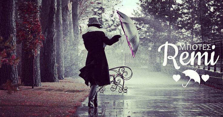 Οι βροχές ξεκίνησαν για τα καλά... ☔☔☔  Κρατήστε τα πόδια σας στεγνά και με στυλ με τις μπότες Remi <3 <3 <3 http://www.step-point.gr/mpotes-remi.html