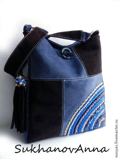 Nice way of using different colours of leather