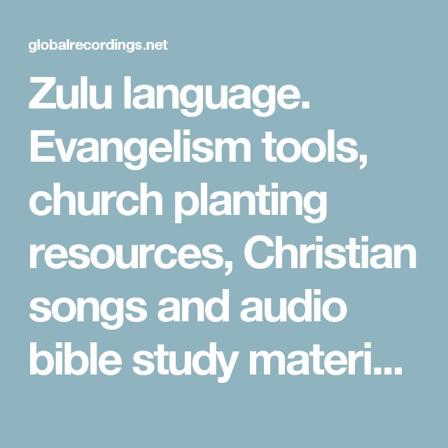 20. Church Planting: (Acts 14:1-28) | Bible.org