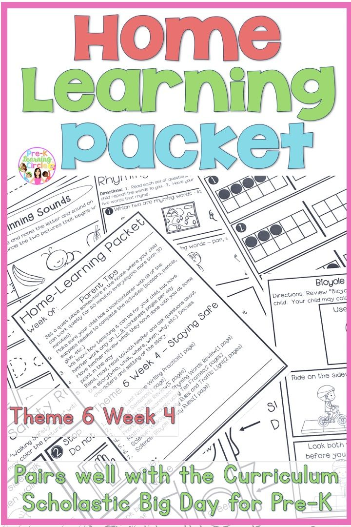 Home Learning Packet Scholastic Big Day For Pre K Theme 6 Week 4