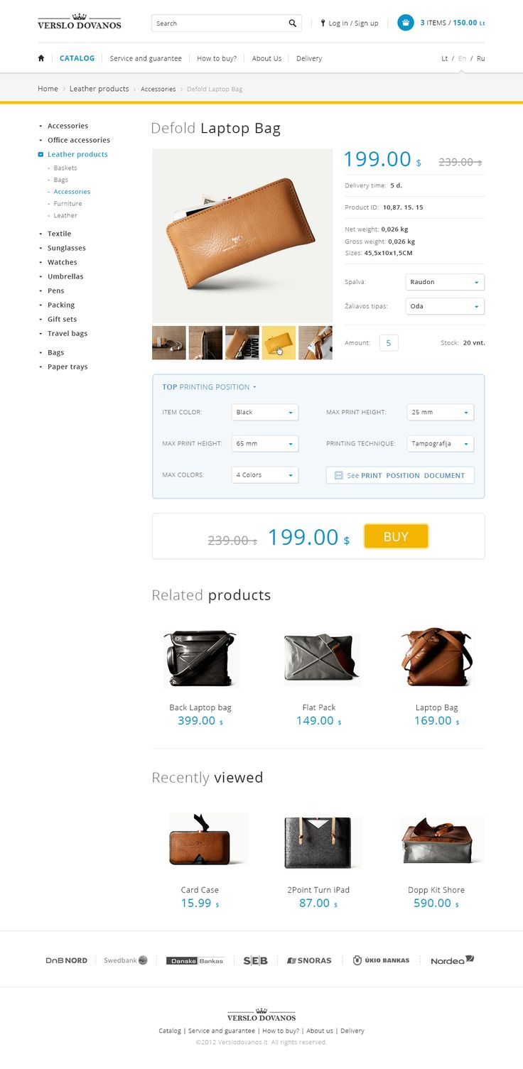 Business Gifts - Product page design