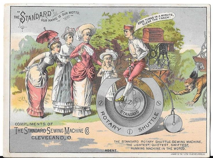 Victorian Trade Card Standard Sewing Machine Lady's Bicycle Race