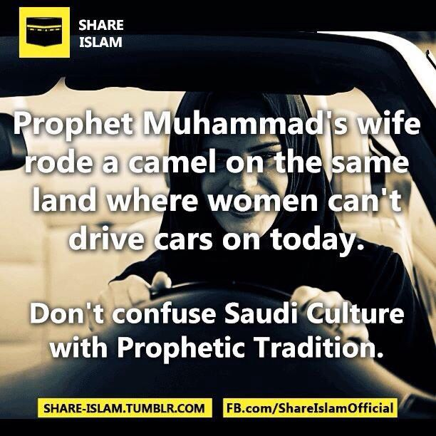 Islam does not oppress women. It actually gave women more rights, including the right to choose your own husband. Many people confuse culture with religion.