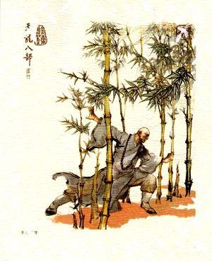 「金庸作品集-天龍八部」藏書票 @ 二八牧雲齋 :: 隨意窩 Xuite日誌