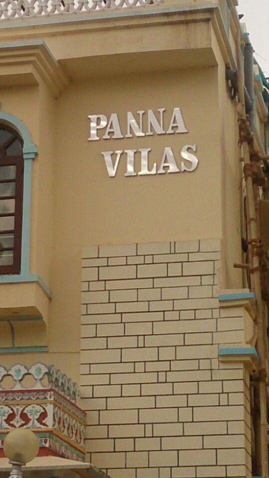 #panna:-)