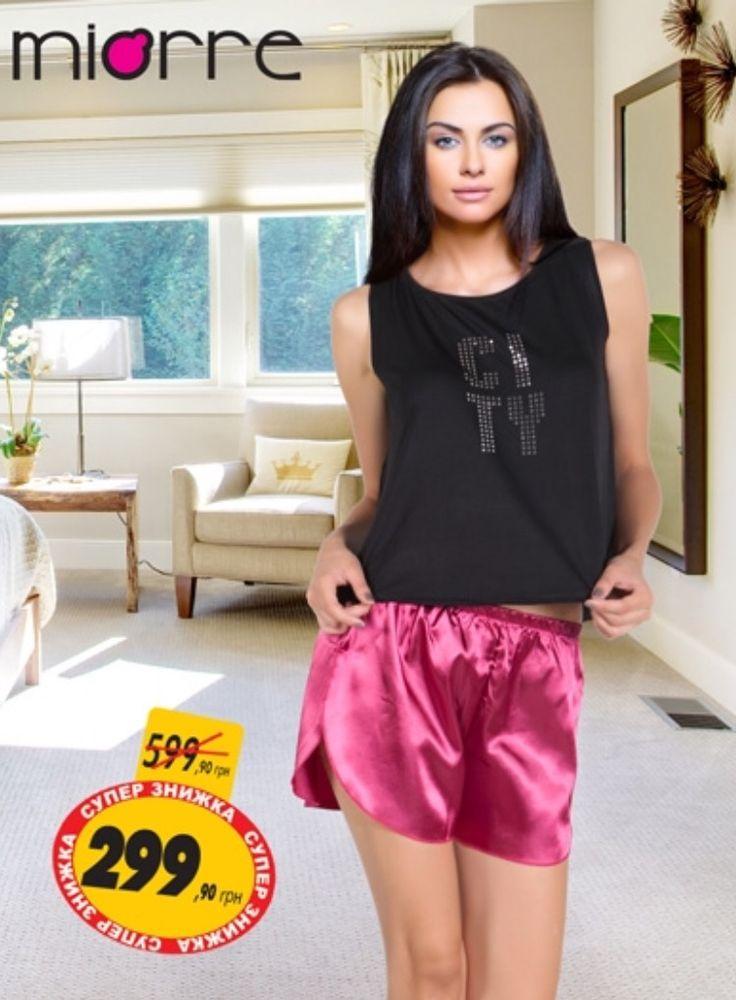 Шелковое прикосновение этой пижамы подарит Вам цветные сны. Удобный эластичный верх и атласные шорты с высокими разрезами обеспечат необходимый комфорт. Сочетание черного и розового цветов добавит комплекту яркости. Об этом выборе Вы точно не пожалеете!!200 грн