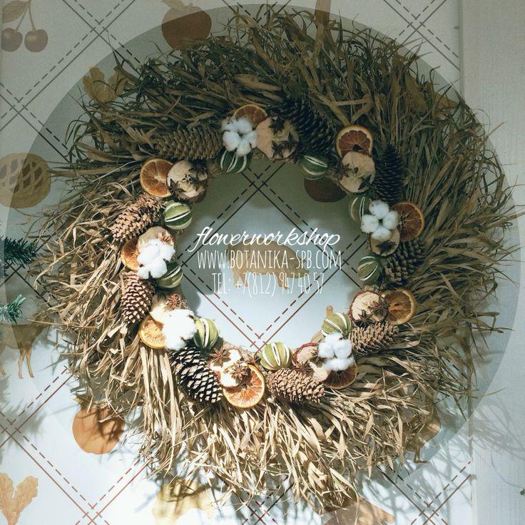 Рождественский венок из сухоцветов.