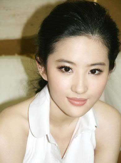 Yifei Liu: Yi Fei Liu Crystal