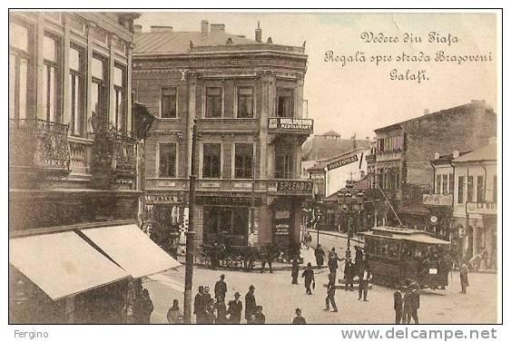 Galati - Piata Regala - antebelica