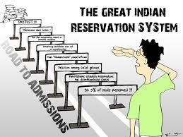 Image result for problems faced because of reservation in india