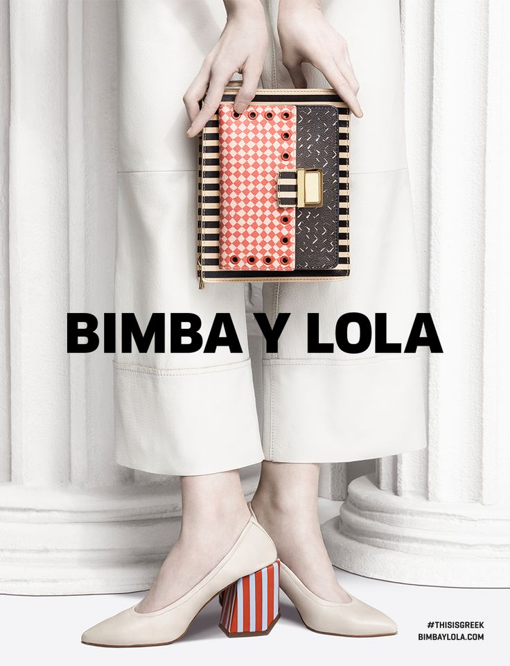 ‪#‎BIMBAYLOLA‬ Spring Summer 2016 Campaign, photographed by Synchrodogs | ‪#‎THISISGREEK‬ bimbaylola.com