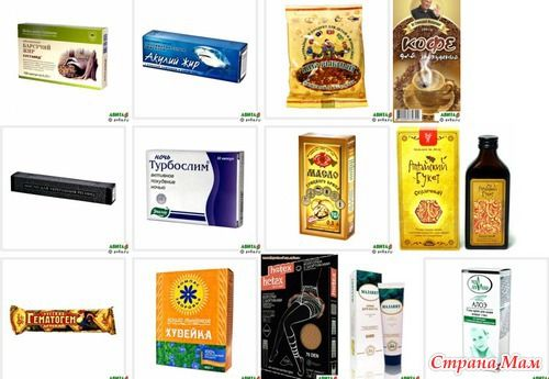 Приглашаю в закупку лечебной косметики и товаров для здоровья с сайта http://www.avita.ru/ Для просмотра оптовых цен нужно войти на сайт: логин nadin153@ya.ru пароль 123456789