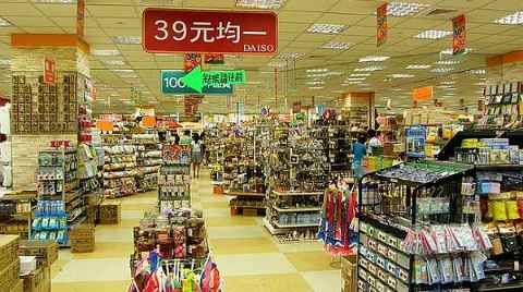 Daiso, Surga Penggila Belanja di Jepang