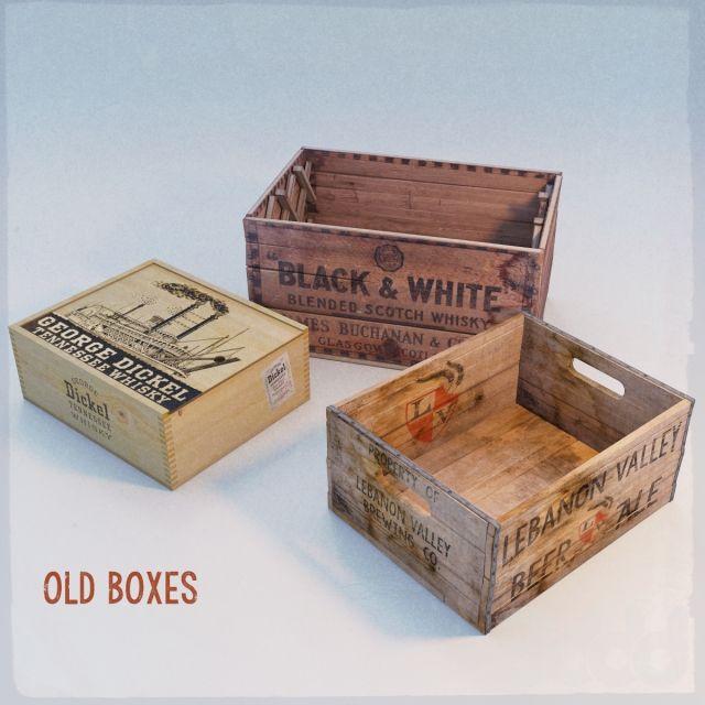 старые ящики