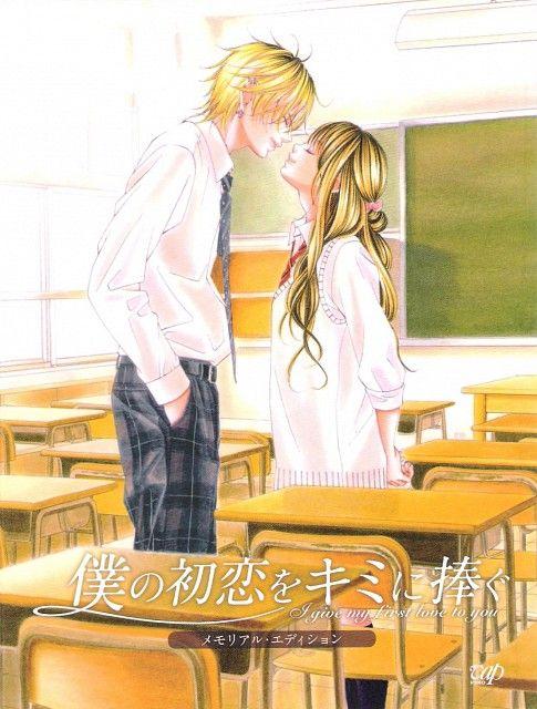boku no hatsukoi wo kimi ni sasagu ~ very good manga ~ very realistic ~ very big cliff hanger