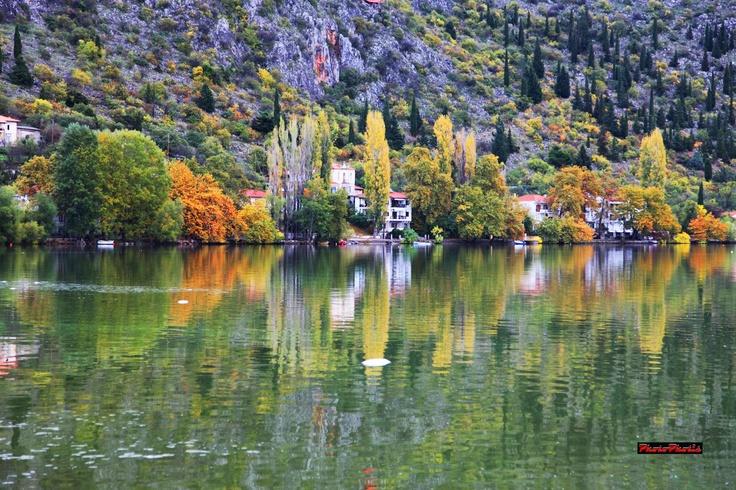 Καστοριά και η λίμνη της - Kastoria and the beautiful lake, Greece