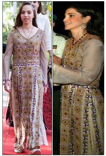queen rania and salma same traditional dress http://www.theroyalforums.com/forums/f63/queen-ranias-daytime-fashion-part-13-april-2015-a-38494-4.html