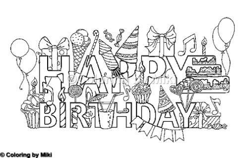 Happy Birthday Coloring Page 357 Coloring Coloringforadults