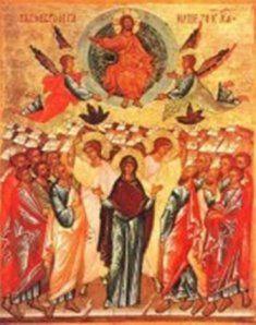 """L'Ascension, qu'est-ce que cela évoque pour nous ? Une grande fête religieuse ou bien simplement pouvoir faire le """"pont de l'ascension"""" et profiter de jours de congé. C'est une grande fête. """"C'est la signification que revêt cet évènement : en montant..."""