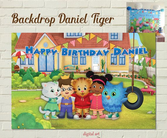 DANIEL TIGER and Friends Backdrop Digital by BolleBluParty on Etsy