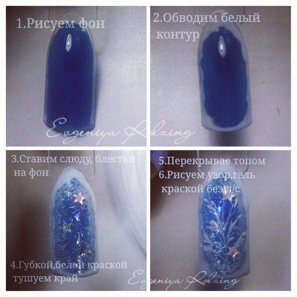 @pelikh_ Зима Дизайн ногтей для зимы и Нового г..