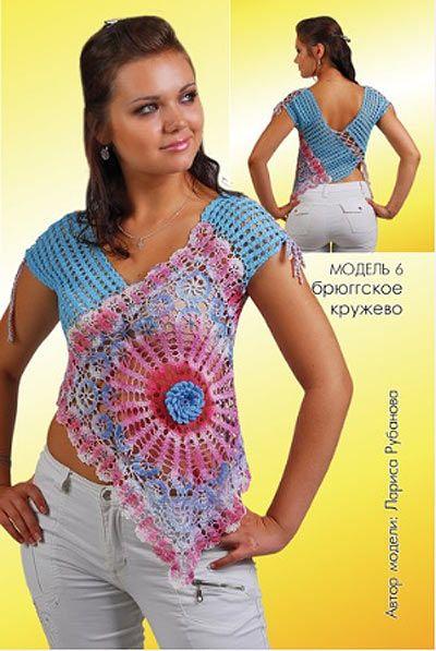 TRICO y CROCHET-madona-mía: Modelo de blusas en crochet para experta                                                                                                                                                      Más