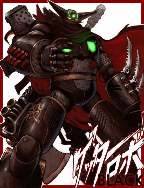 Black Getter Custom, Getter Robo, Mecha